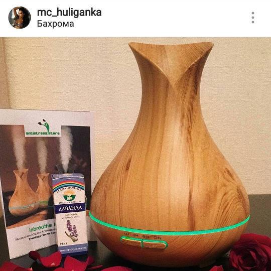 mc-huliganka, Марианна Маркина, увлажнитель воздуха арома antistress.store