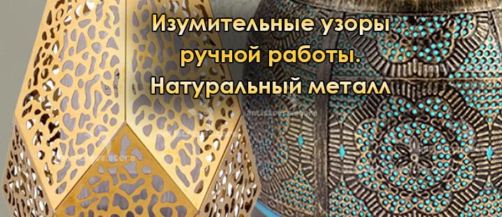 аромадиффузор золотой металл