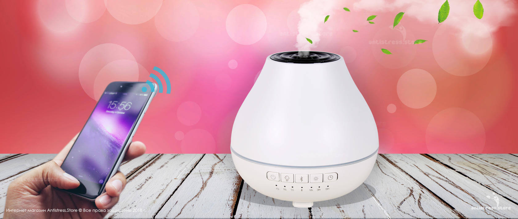 Ароматизатор воздуха Inbreathe Muse (Viomi Cloud Aromatherapy Machine)