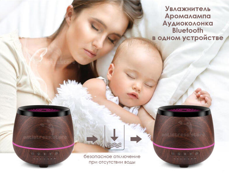увлажнитель для детской