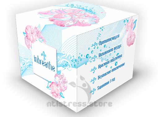 подарочная упаковка inbreathe
