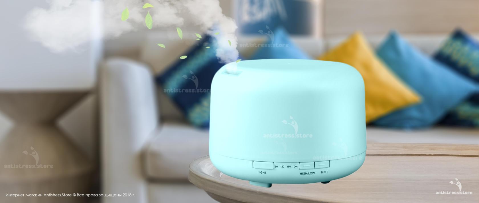 аромадиффузор ультразвуковой купить аромалампа увлажнитель воздуха с подсветкой